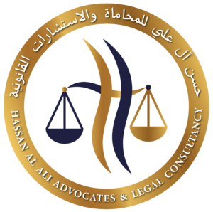 Halali Law